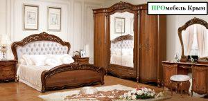 Классическая спальня Дженнифер
